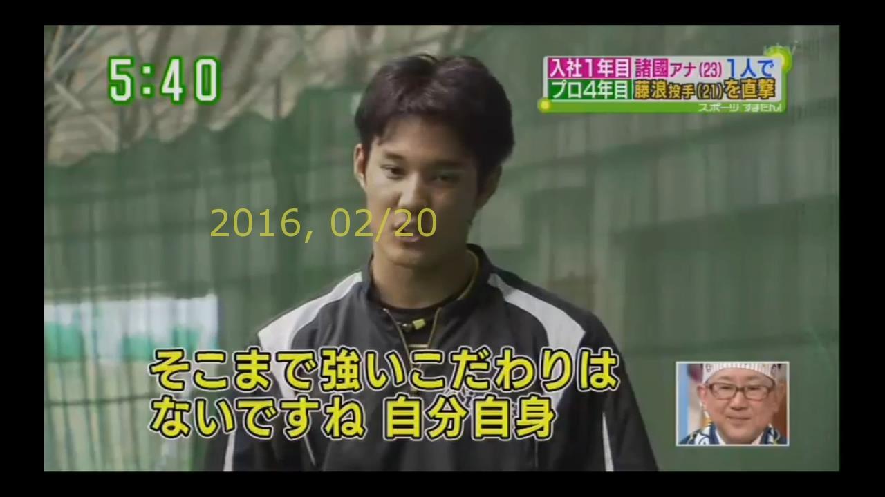 2016-0220-tv-13