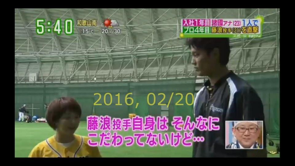 2016-0220-tv-14
