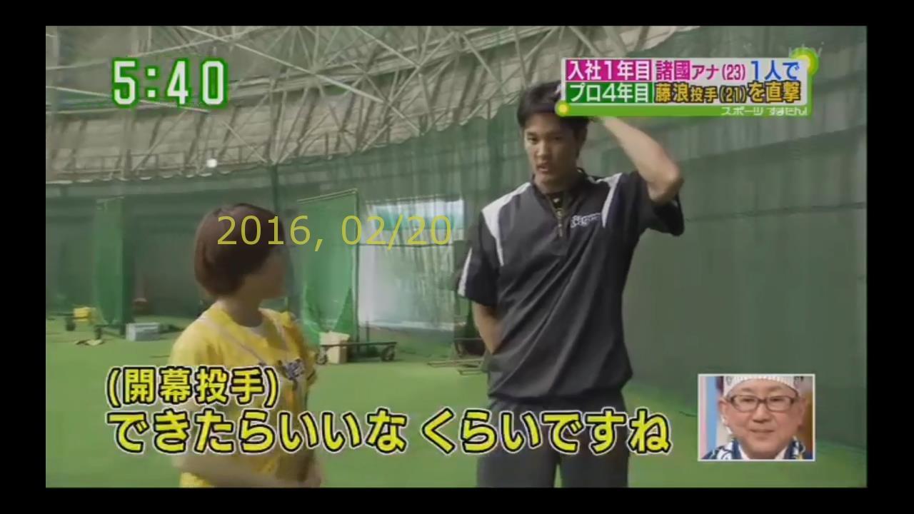 2016-0220-tv-15