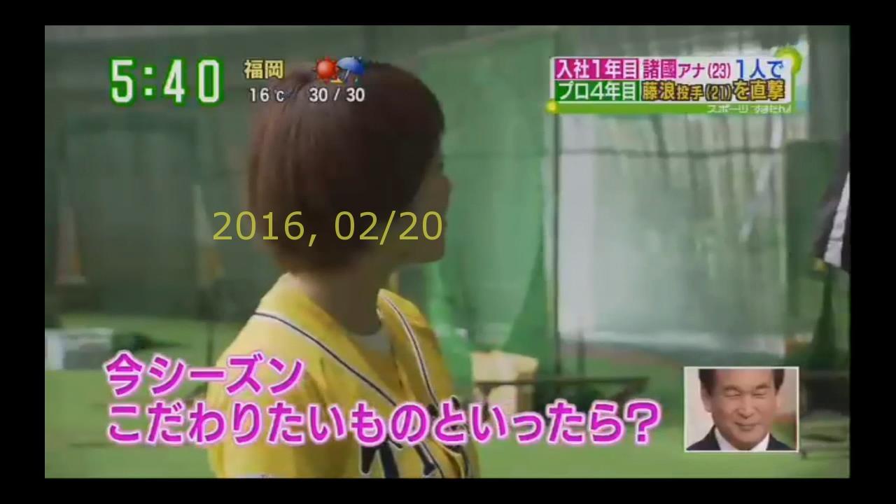 2016-0220-tv-17