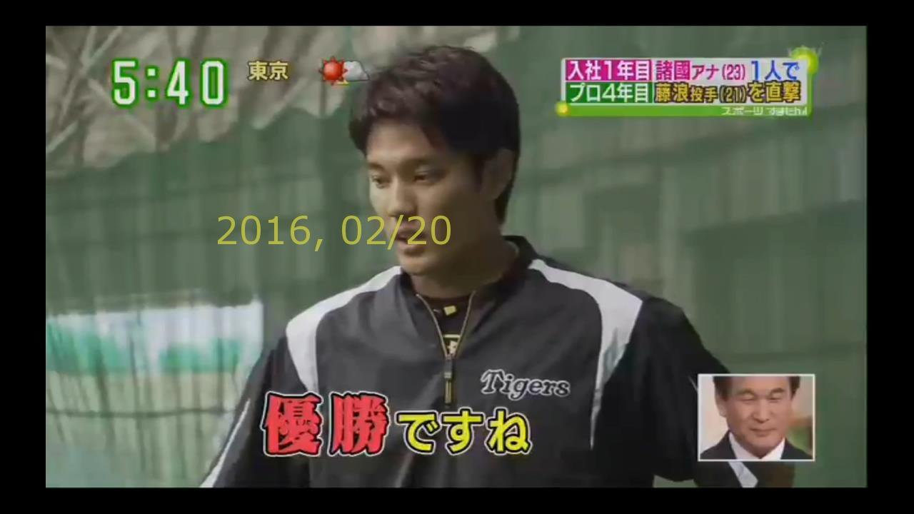 2016-0220-tv-18