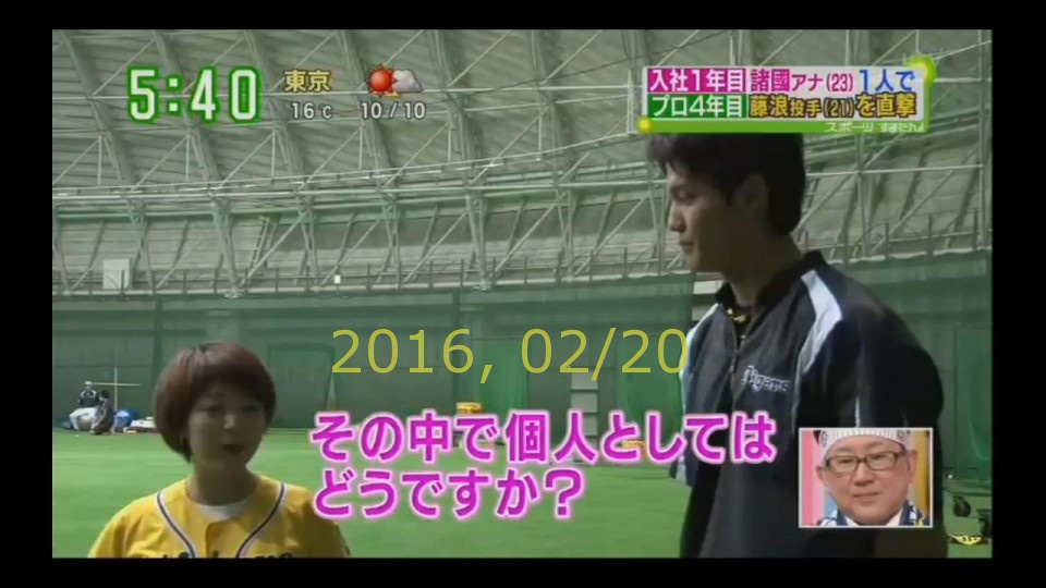 2016-0220-tv-19