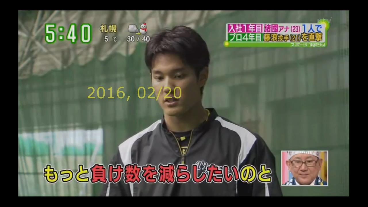 2016-0220-tv-20