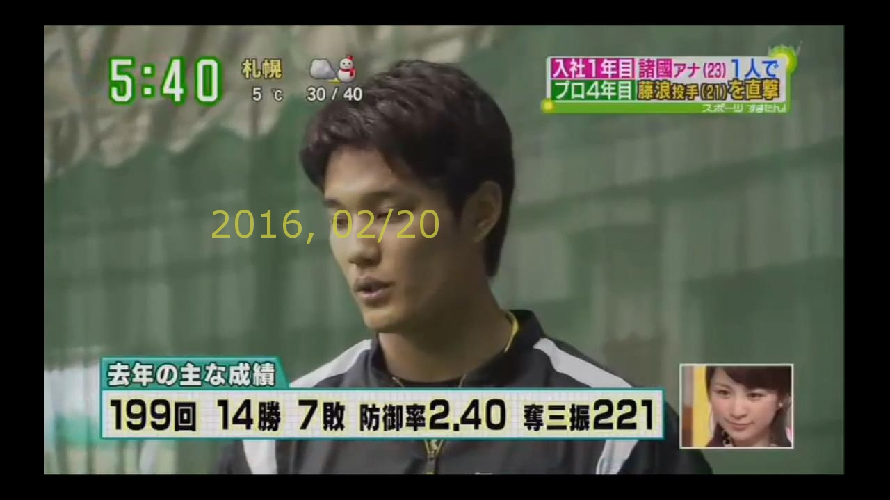 2016-0220-tv-21