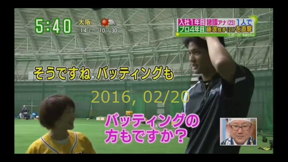 2016-0220-tv-22