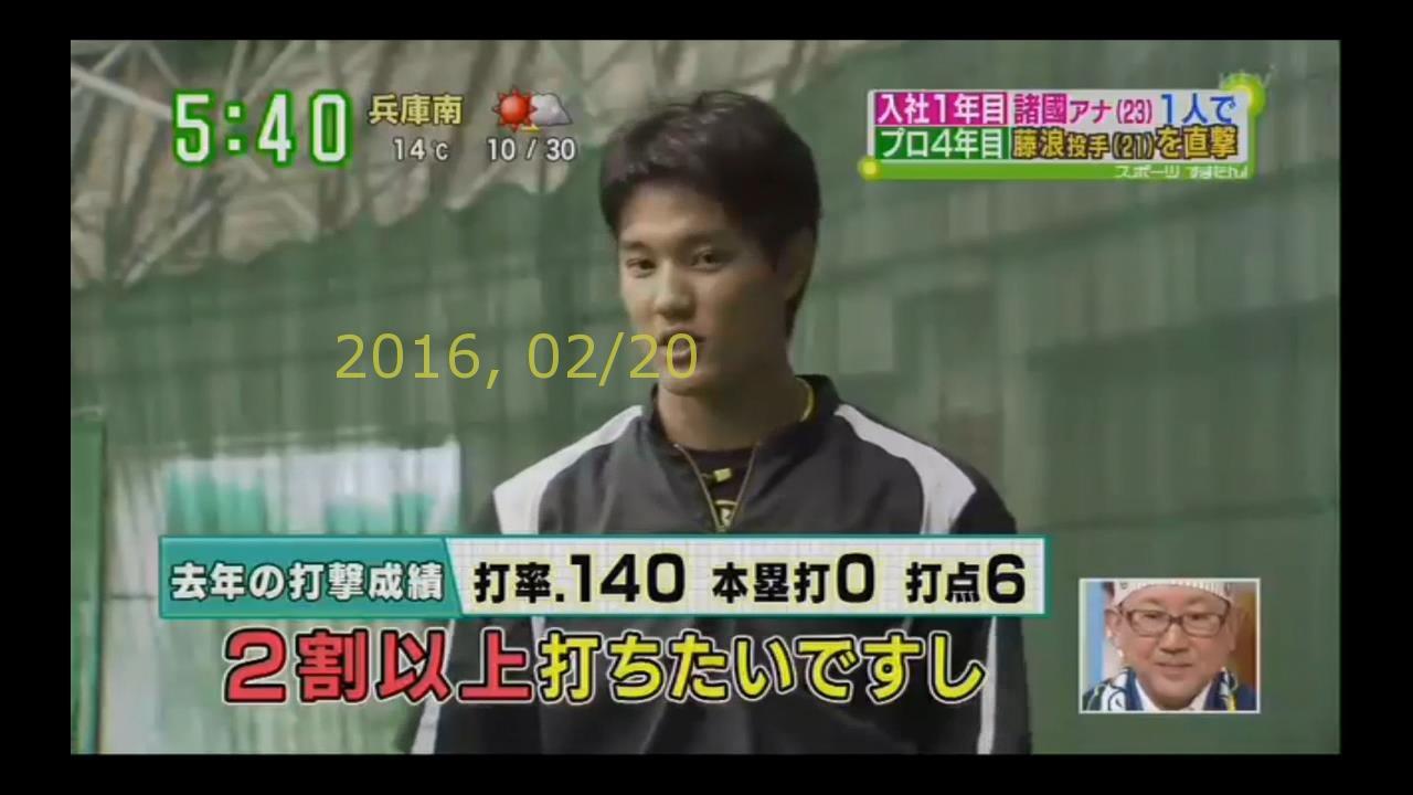2016-0220-tv-23