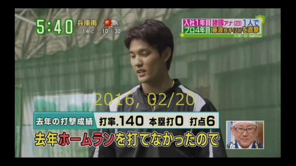 2016-0220-tv-24