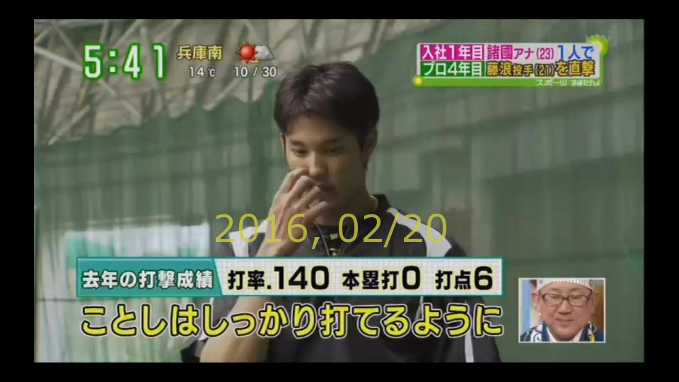 2016-0220-tv-25