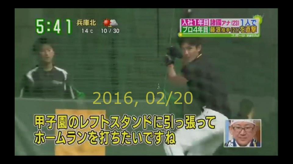 2016-0220-tv-27