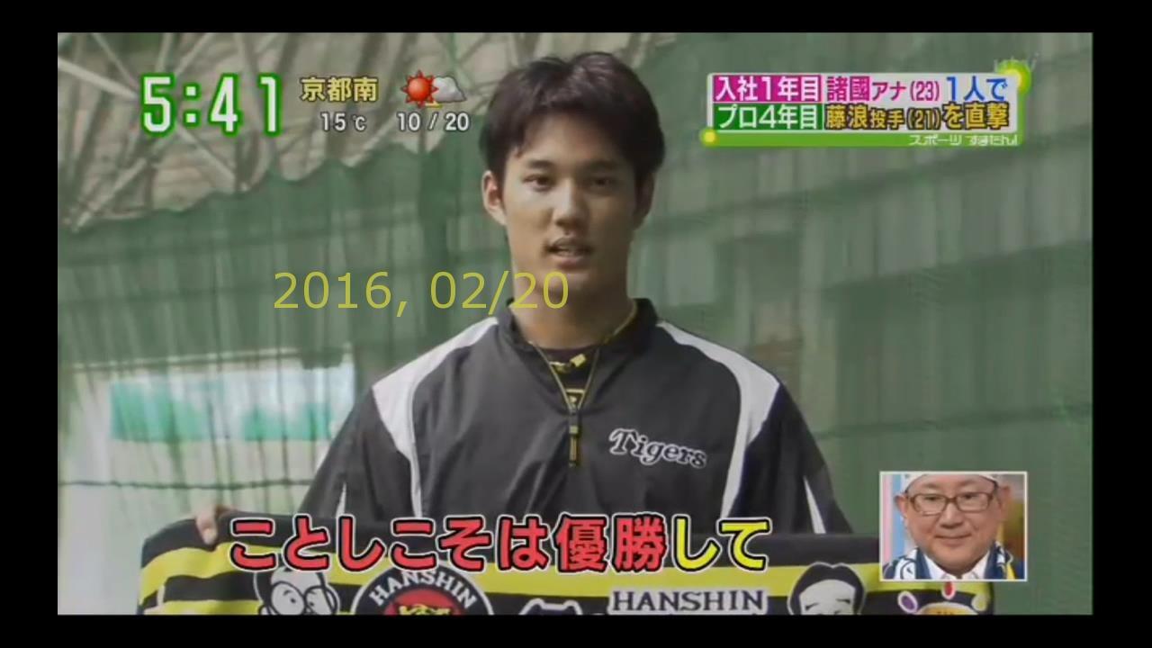 2016-0220-tv-28