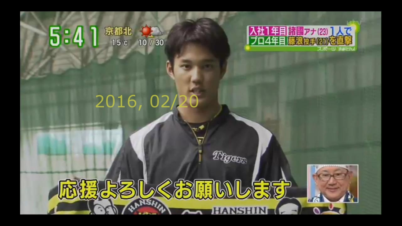 2016-0220-tv-30