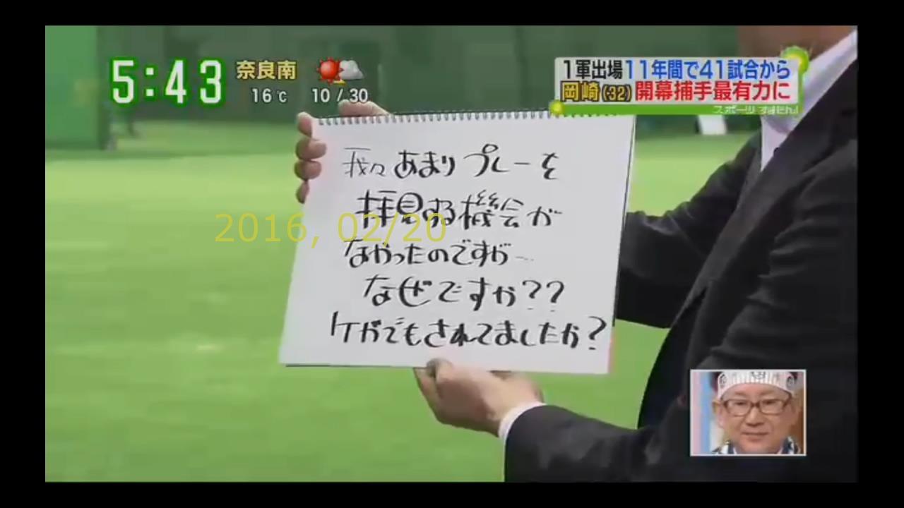 2016-0220-tv-32