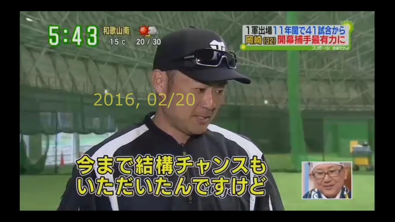 2016-0220-tv-34