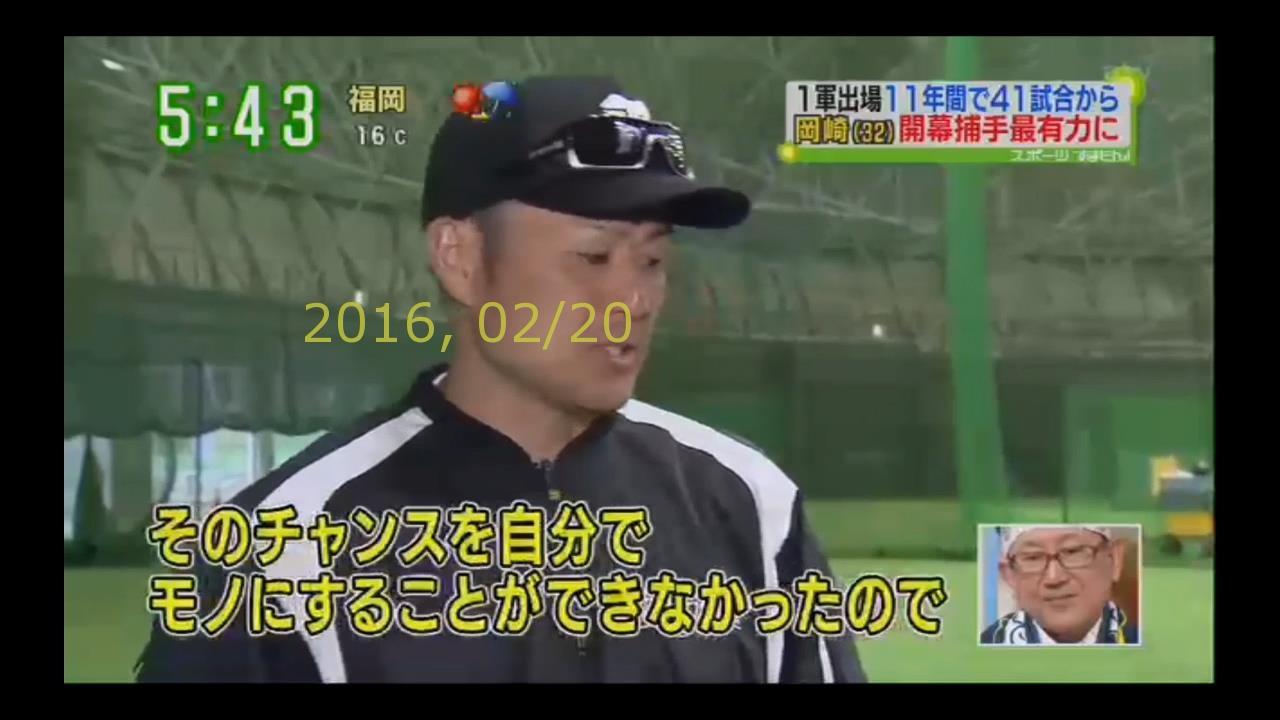 2016-0220-tv-35