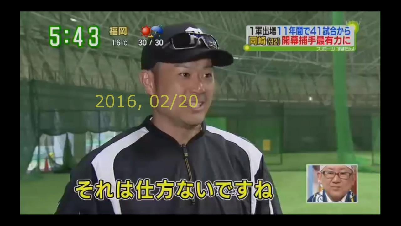 2016-0220-tv-36