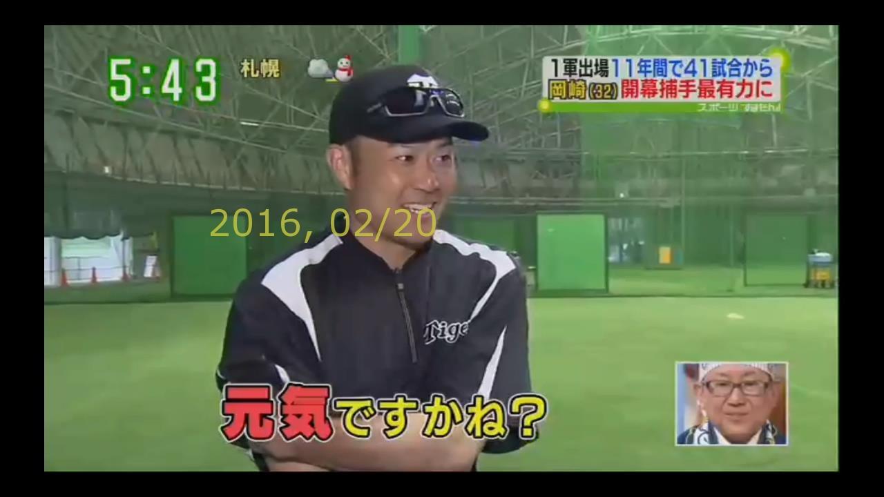 2016-0220-tv-38