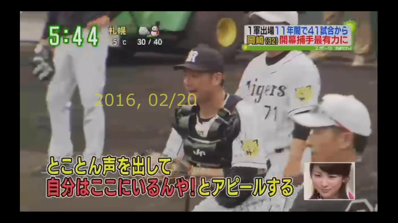 2016-0220-tv-39