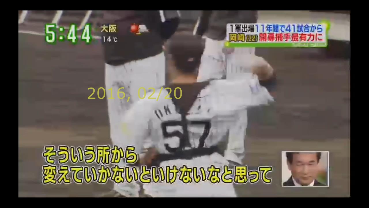2016-0220-tv-40