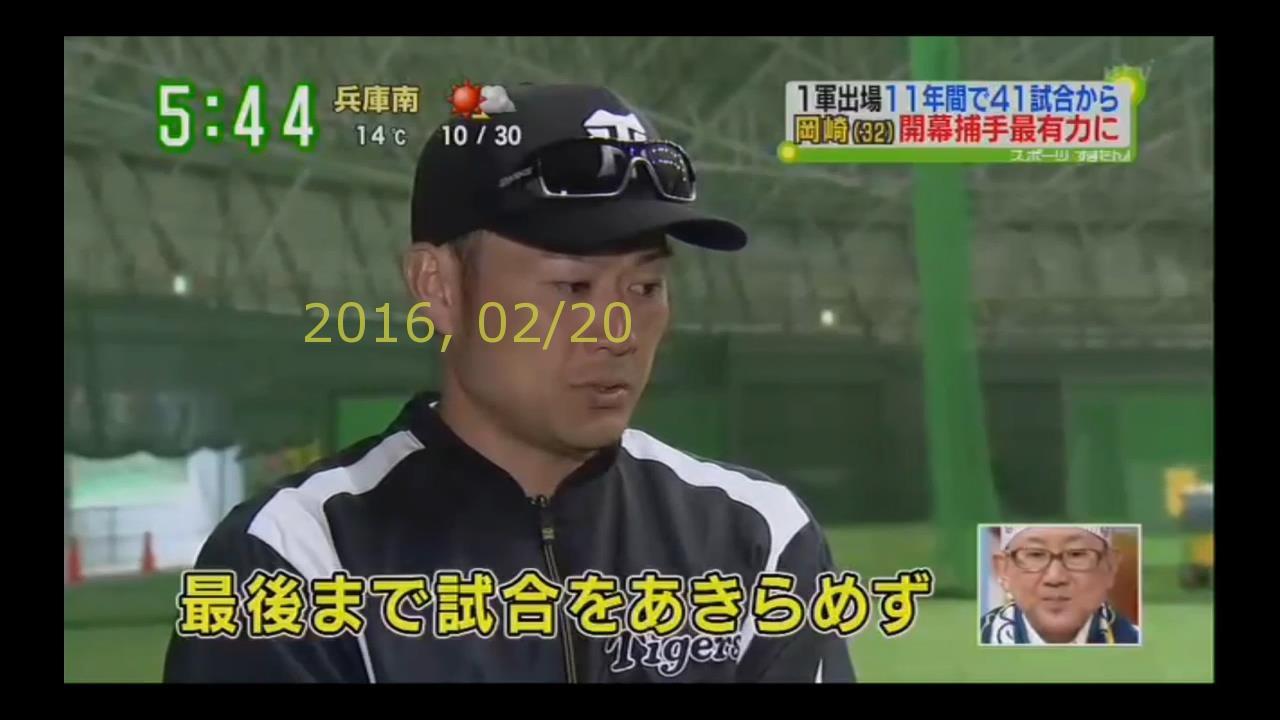 2016-0220-tv-42