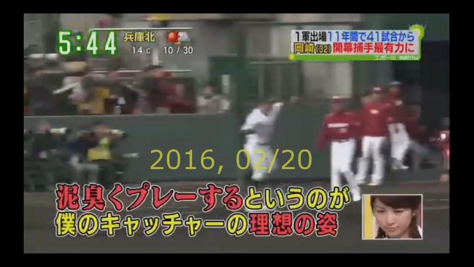2016-0220-tv-44
