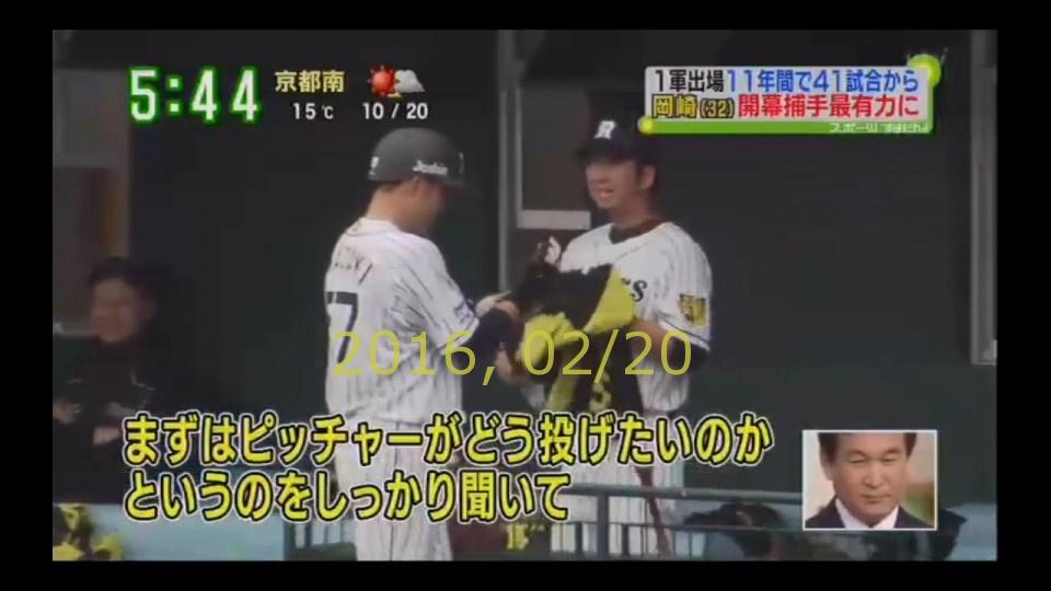2016-0220-tv-45