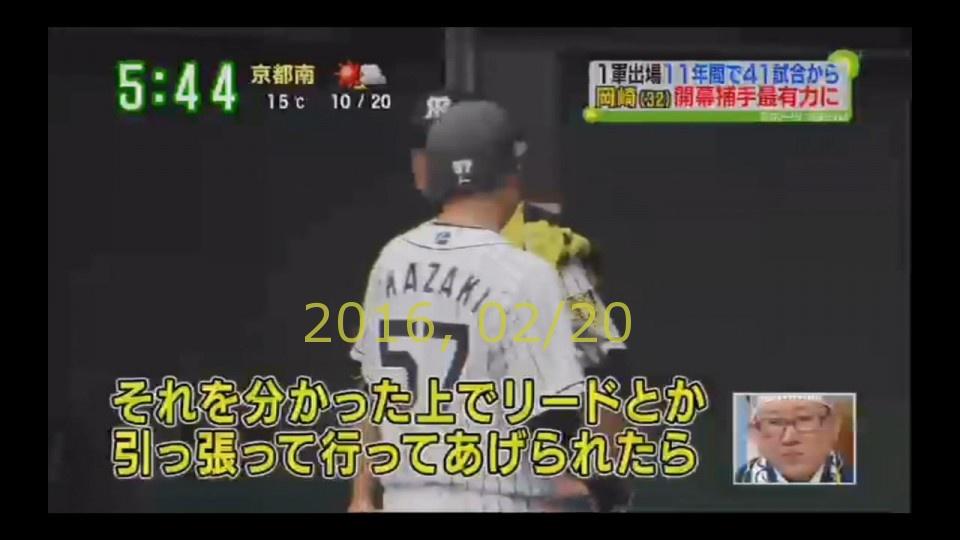 2016-0220-tv-46