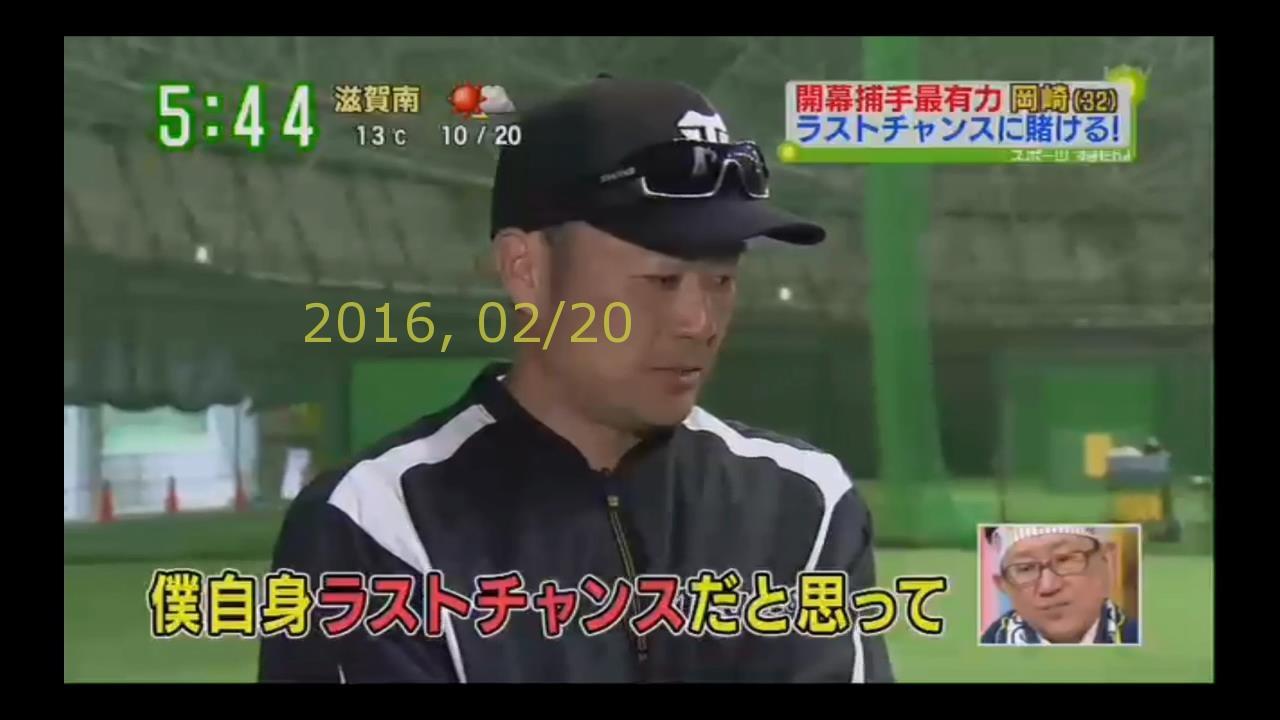 2016-0220-tv-48