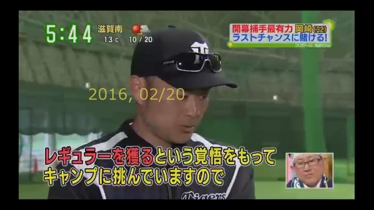 2016-0220-tv-49