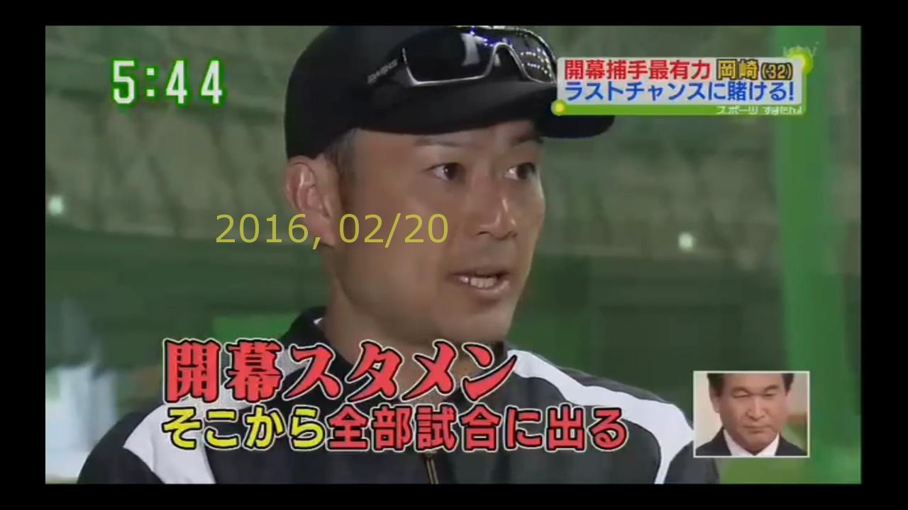 2016-0220-tv-50