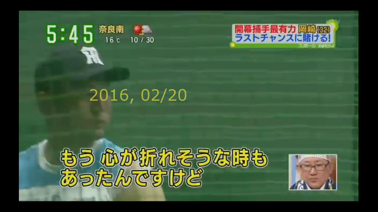 2016-0220-tv-52