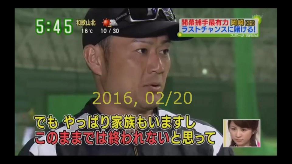 2016-0220-tv-53