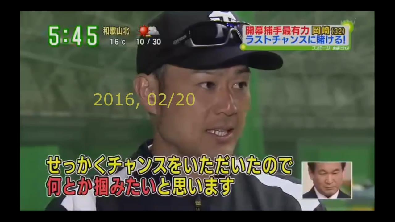 2016-0220-tv-54
