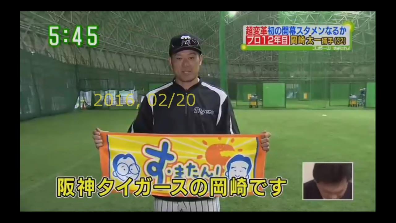 2016-0220-tv-55