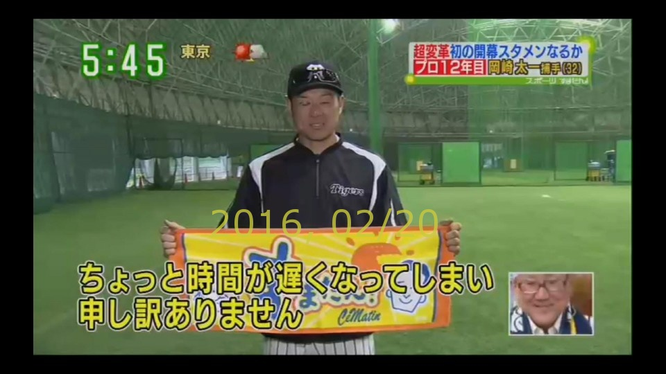2016-0220-tv-57