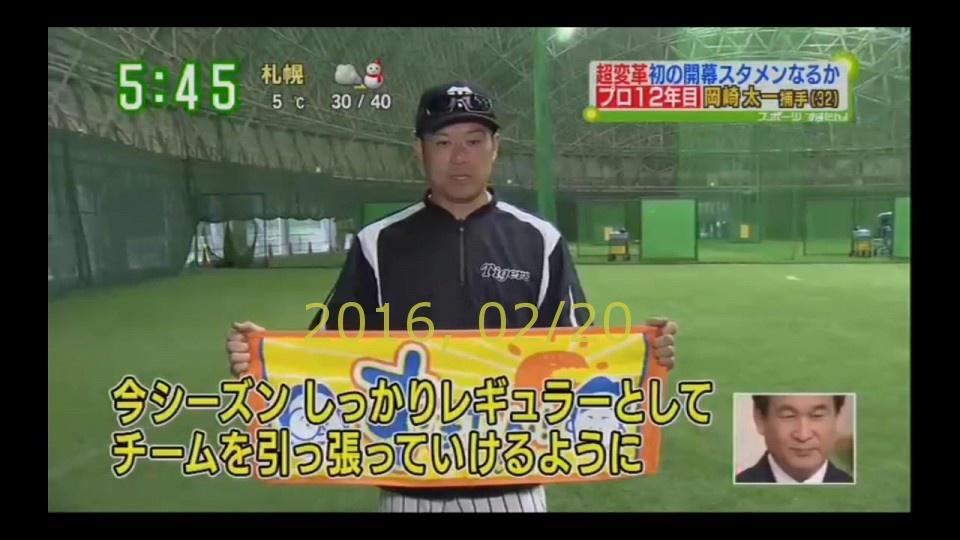 2016-0220-tv-58