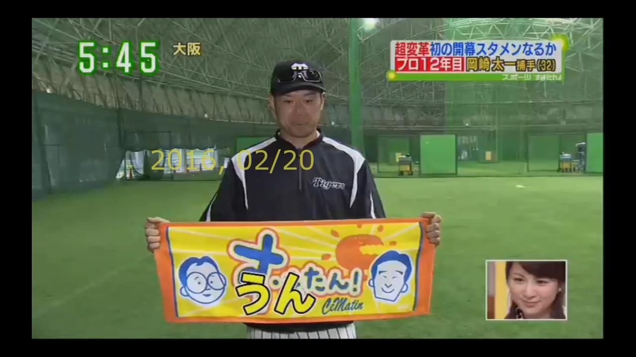 2016-0220-tv-59