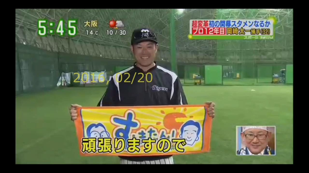 2016-0220-tv-60