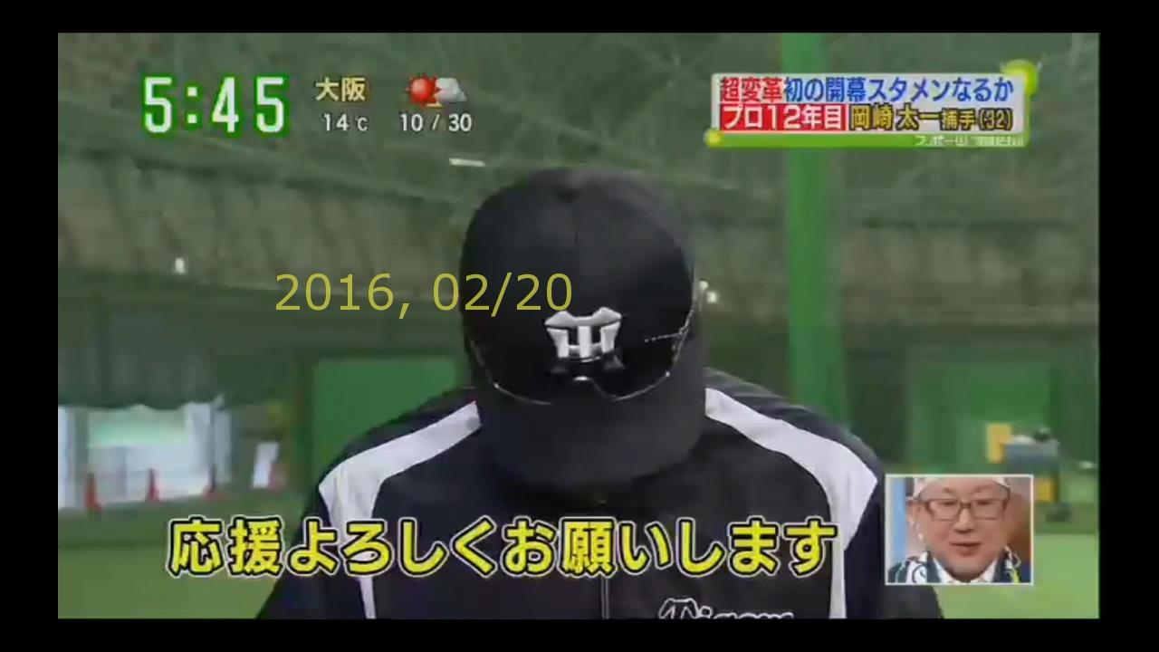 2016-0220-tv-61