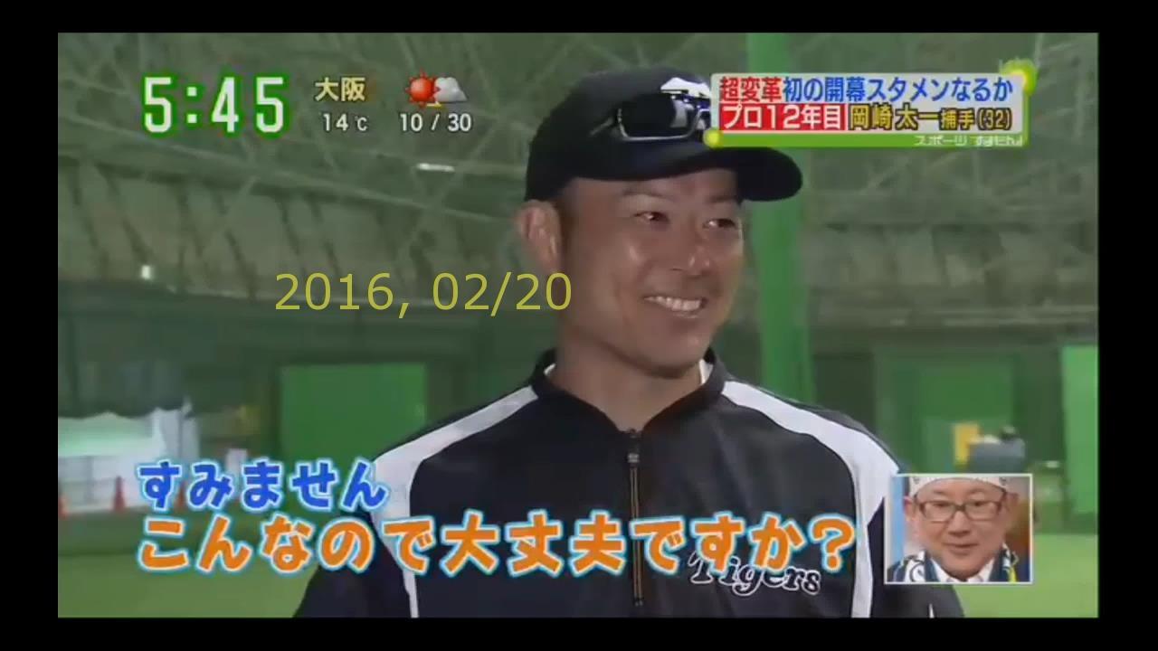 2016-0220-tv-62