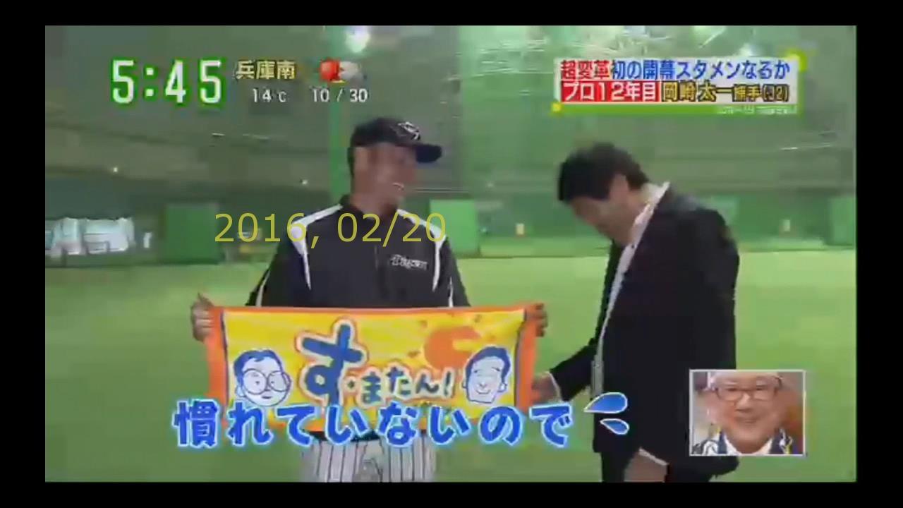 2016-0220-tv-63