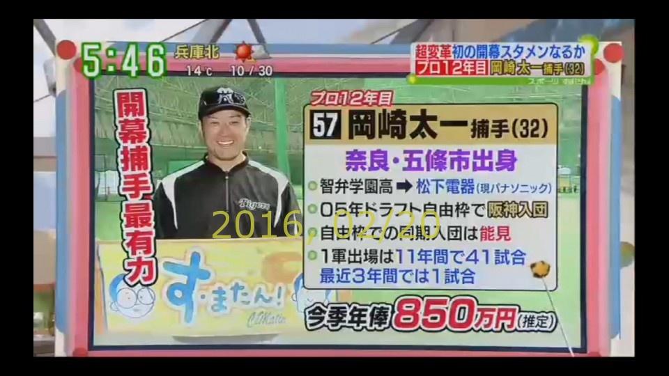 2016-0220-tv-64