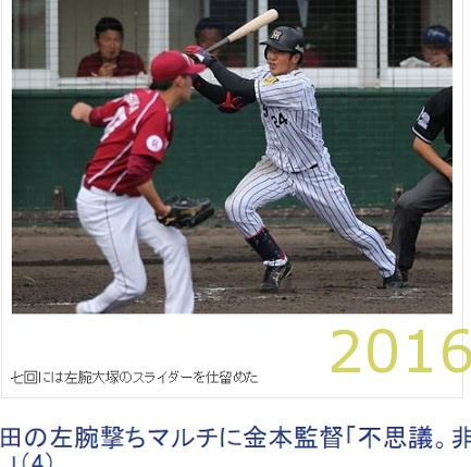 2016-0221-01
