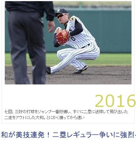2016-0221-04