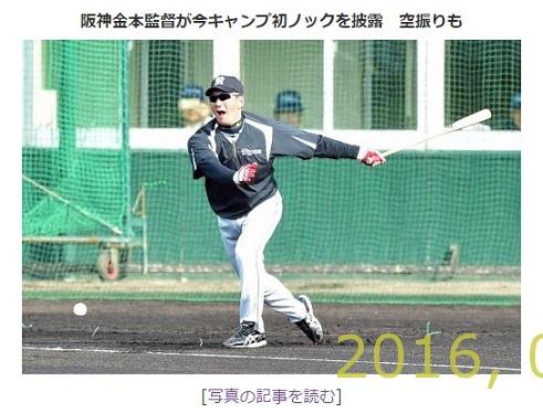 2016-0221-10