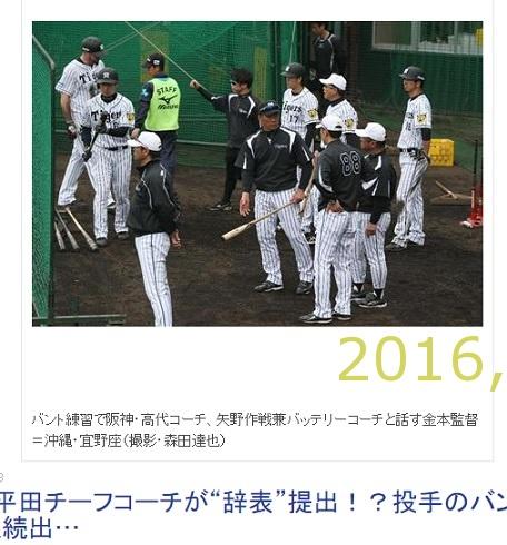 2016-0222-11