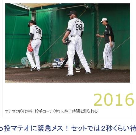 2016-0223-02