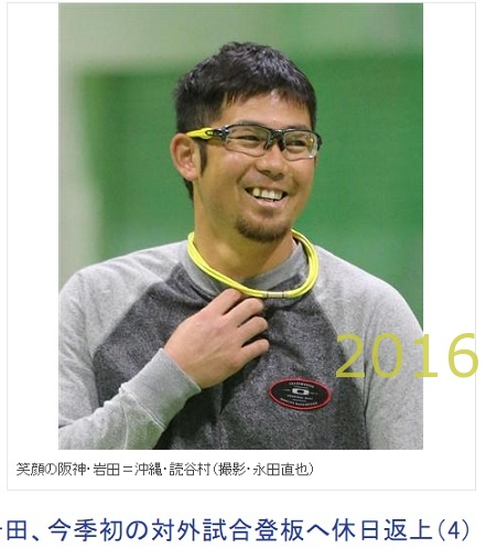 2016-0225-01