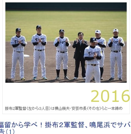 2016-0225-02