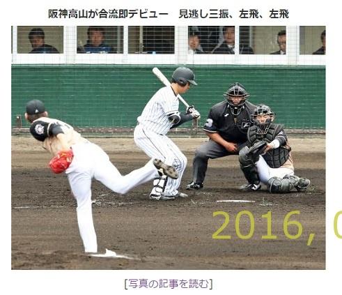 2016-0225-08