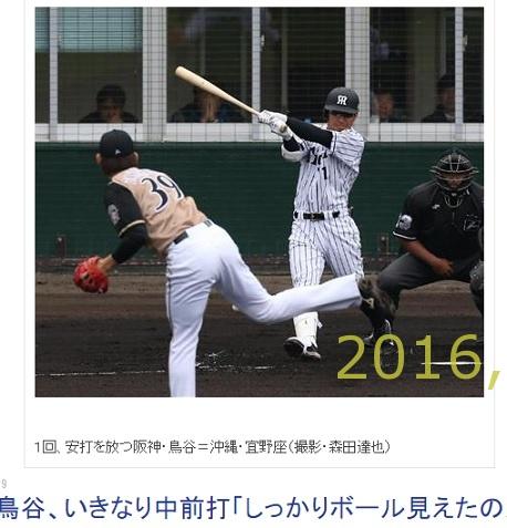 2016-0225-11